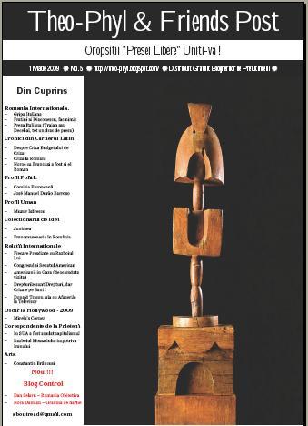 paper-5-promo1
