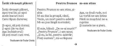 poezi-dikinson1